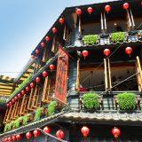 日曜★おうち旅|夜の九份観光・オンラインツアー|おうちで台湾下見ツアー|Zoom利用