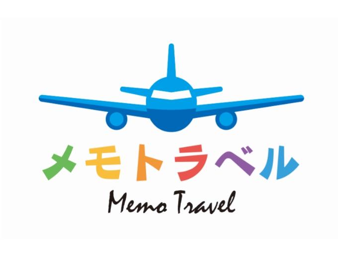 https://www.memotravel.jp/wp-content/uploads/2019/11/MEMOLOGO.jpg